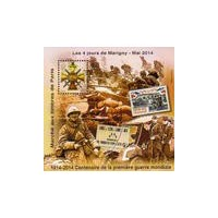 Marygny 2014 A.GERBER Philatélie France - timbres Colonies