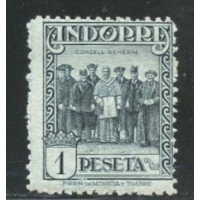 Andes017 -24A -** - Speciment 000,000   A.GERBER Philatélie Timbre de France - Colonies - Dom tom