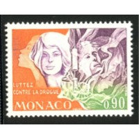 Mon044 -932 -** - Orange, vert et violet au lieu de orange et vert  A.GERBER Philatélie Timbre de France - Colonies - Dom tom