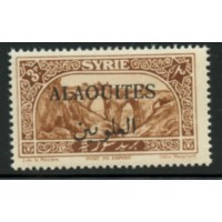 ALA013-31-**-Surcharge arabe - 2 points au lieu de 4 - TAN - Case 7 A.GERBER Philatélie Timbre de France - Colonies - Dom tom