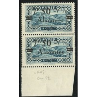 ALA019-45a-**-Point absent - TAN -Case 42 A.GERBER Philatélie Timbre de France - Colonies - Dom tom