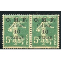 "CIL043-90-**-""S"" renversé - TAN - Case 45 A.GERBER Philatélie Timbre de France - Colonies - Dom tom"