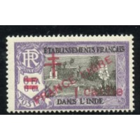 IN006-198-**-Prance au lieu de France  A.GERBER Philatélie Timbre de France - Colonies - Dom tom