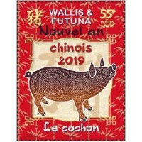 Nouvel an chinois - Le cochon  A.GERBER Philatélie Timbre de France - Colonies - Dom tom