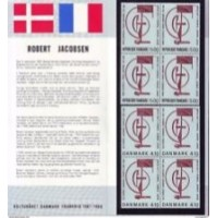 1988 - Emission commune France - Danemark - Pochette A.GERBER Philatélie Timbre de France - Colonies - Dom tom