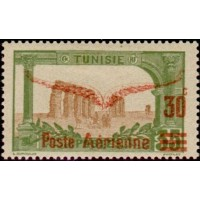 tunis A 01 * A.GERBER Philatélie Timbre de France - Colonies - Dom tom