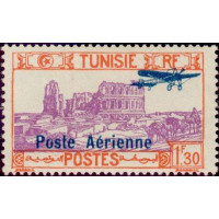 tunis A 07  ** A.GERBER Philatélie Timbre de France - Colonies - Dom tom