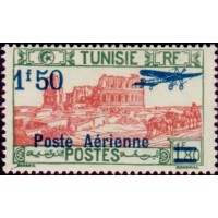 tunis A 11  ** A.GERBER Philatélie Timbre de France - Colonies - Dom tom