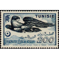 tunis A 13 * A.GERBER Philatélie Timbre de France - Colonies - Dom tom