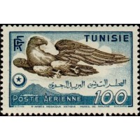 tunis A 14 * A.GERBER Philatélie Timbre de France - Colonies - Dom tom