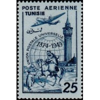 tunis A 16  ** A.GERBER Philatélie Timbre de France - Colonies - Dom tom