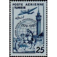 tunis A 16 * A.GERBER Philatélie Timbre de France - Colonies - Dom tom