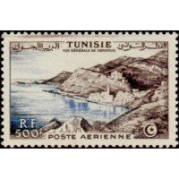 tunis A 18  ** A.GERBER Philatélie Timbre de France - Colonies - Dom tom