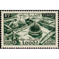tunis A 19 * A.GERBER Philatélie Timbre de France - Colonies - Dom tom