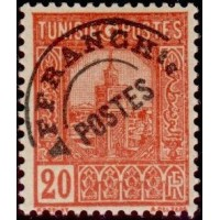 tunis PR 1/8 * A.GERBER Philatélie Timbre de France - Colonies - Dom tom