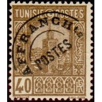 tunis PR 2  ** A.GERBER Philatélie Timbre de France - Colonies - Dom tom