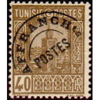 tunis PR 2 * A.GERBER Philatélie Timbre de France - Colonies - Dom tom