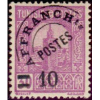 tunis PR 3  ** A.GERBER Philatélie Timbre de France - Colonies - Dom tom