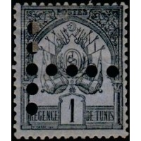 tunis T 01 * A.GERBER Philatélie Timbre de France - Colonies - Dom tom